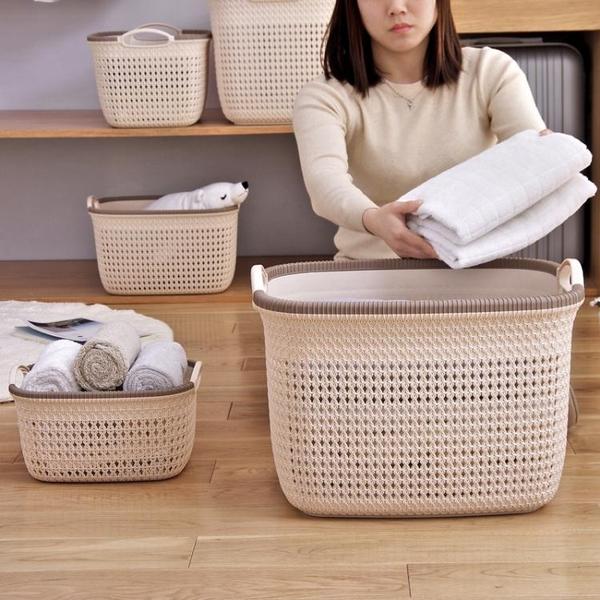 收納筐零食玩具雜物整理籃手提衣物洗衣儲物籃桌面收納籃  育心小館