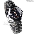 TIVOLINA 閃耀鑲鑽 格紋 陶瓷 圓錶 藍寶石水晶玻璃 防水 黑色 女錶 BAW3723-K