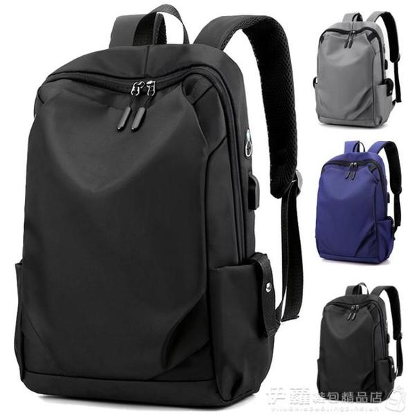休閒大容量背包男旅行後背包初中高中韓版女學生潮流電腦書包簡約 伊蘿