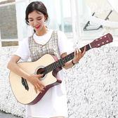 38寸民謠木吉他初學者男女學生用練習琴樂器新手入門吉它xy3236【宅男時代城】