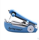 家用手持便攜小巧迷你縫紉機