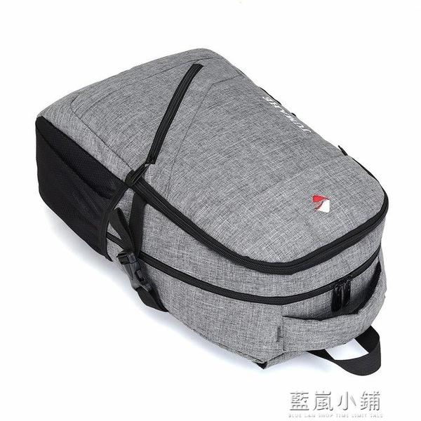 潮流青年男士電腦背包休閒雙肩包男時尚旅行戶外輕便書包韓版 藍嵐