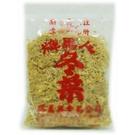 【吉嘉食品】人馬牌冬菜包 每包300公克47元[#1]{GUV01}