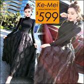 克妹Ke-Mei【ZT49117】店長自留時髦羽毛歐根紗長裙+小高領上衣套裝