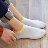 10裝襪子女短襪夏季棉質正韓淺口可愛薄款低筒白色學生襪船襪潮【免運】