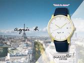 【時間道】agnes b. marcello!經典手寫系列腕錶/白面金殼深藍皮帶-日製(VJ42-KZ30B/BS9005J1)免運費