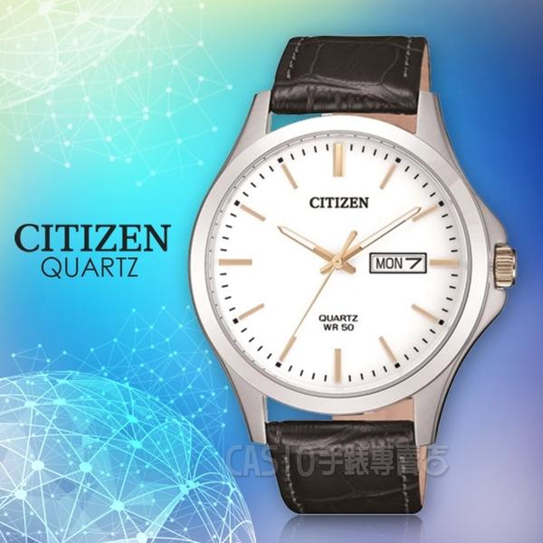 CITIZEN 手錶專賣店 BF2009-11A 石英指針男錶 皮革錶帶 白色錶面 防水50米 強化玻璃鏡面