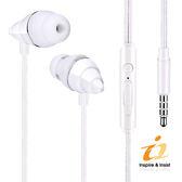i2 貝殼線控耳機麥克風 (白貝殼) - IWE528