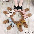 PAPORA交叉平底涼拖鞋K75311黑/藍/黃/粉(偏小)