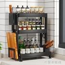 廚房置物架 不銹鋼廚房置物架臺面刀架家用調味料品多功能收納架子黑色調料架 快速出貨