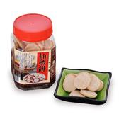 南化區農會 仙楂餅-250g