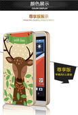 ✿ 3C膜露露 ✿ 【金屬邊框 *鹿】HTC Desire 816 手機殼 保護殼 保護套 手機套