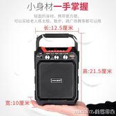 S15無線藍芽音箱迷你便攜式插卡戶外手機小音響低音炮播放器QM 美芭