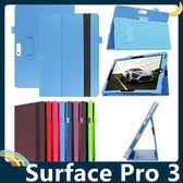Microsoft Surface Pro 3 簡約商務保護套荔枝紋側翻皮套支架磁扣鬆緊帶
