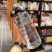 水壺 水杯男女學生超大容量韓版可愛塑料吸管杯潮流便攜運動健身隨手杯 全館免運