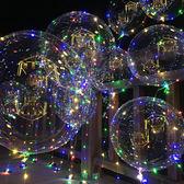 波波球 led燈氣球 告白氣球 發光氣球 氦氣 求婚 婚宴氣球 熱氣球 生日派對 佈置 情人節