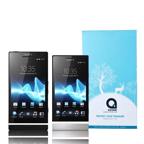 【東西商店】Ozone screen protector 歐諾亞閃亮鑽石膜保護貼 for SONY XPERIA P/S