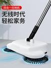 手推式掃地機懶人掃把簸箕套裝家用笤帚拖地...