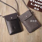 手機包 正韓文藝清新復古純色單肩側背包小包包迷你零錢包手機袋 鹿角巷