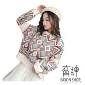 EASON SHOP(GU9759)民族風撞色圖騰袖口縮口短版毛料羅紋針織長袖毛衣女上衣服寬顯內搭衫白色藍色