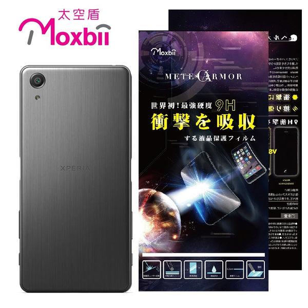 Moxbii  Sony Xperia X 抗衝擊 9H 太空盾 Plus 背面保護貼(非滿版)
