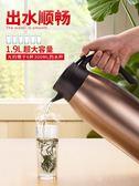 DAYDAYS保溫水壺家用保溫瓶大容量熱水瓶暖壺不銹鋼熱水壺保溫壺 盯目家