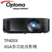 OPTOMA 奧圖碼 4000流明 XGA 多功能投影機 TP400X