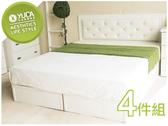 床組【YUDA】 5尺純白雙人 黛曼特(床頭片+床底+床頭櫃+衣櫃)4件組 床架組/ 床底組/床組
