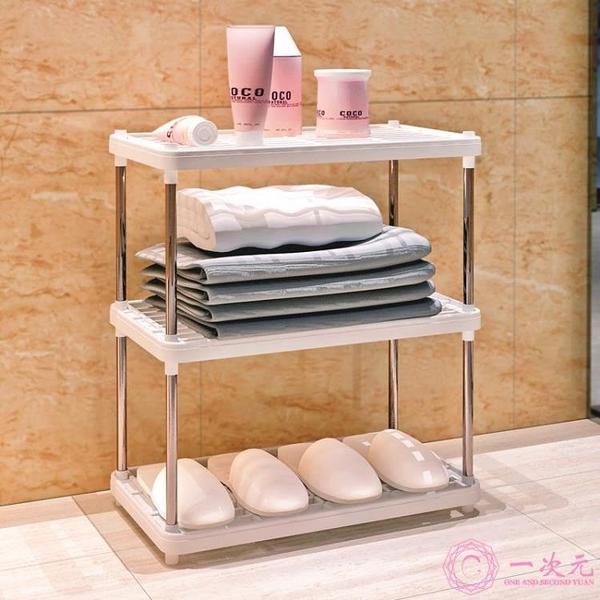 索爾諾置物架 廚房層架塑料落地收納儲物架 浴室客廳整理架子三層