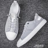 男鞋春季新款韓版潮流百搭男士休閒板鞋帆布鞋透氣鞋子男夏季 原本良品