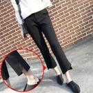 春秋墜感闊腿褲女夏休閒寬鬆高腰顯瘦垂感直筒西裝褲九分褲喇叭褲