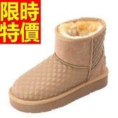 短筒雪靴-潮流可愛菱格紋真皮女靴子4色62p10[巴黎精品]