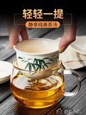 泡茶杯美斯尼玻璃茶杯陶瓷過濾水杯加厚男女士花茶杯透明帶蓋耐熱泡 多色小屋