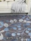 地毯 北歐滿鋪可愛簡約現代門墊客廳茶幾沙發地毯臥室床邊毯長方形地墊LX 愛丫 免運