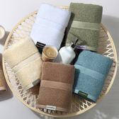 五星級酒店毛巾純棉加大加厚面巾洗臉全棉吸水男女成人家用