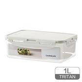 樂扣樂扣純淨保鮮盒長方型1L淺灰密封盒保存盒LBF817-01-大廚師百貨
