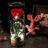 永生花玻璃罩禮盒花束擺件情人節禮物生日DIY帶燈真花玫瑰花干花 快速出貨全館免運
