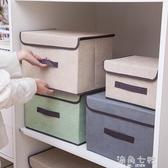 布藝有蓋收納儲物盒衣櫃整理箱衣服無紡布家用摺疊 海角七號