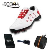 高爾夫球鞋 女士防水鞋子 軟超纖材質 活動鞋釘秀氣女鞋 GSH110WRED