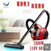 110v伏吸塵器出口家用大功率手持靜音強力小型外貿地毯除螨吸塵機 mks 免運 生活主義