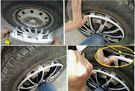 新版 滿版 14吋 輪圈蓋 4片入 通用型 輪圈蓋 鐵圈蓋 保護蓋 鐵圈保護蓋 車輪蓋 輪蓋