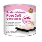 【米森 vilson】安地斯山天然岩鹽★安地斯玫瑰鹽(350g/罐)