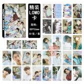 現貨盒裝✨GOT7  LOMO明星小卡 照片紙卡片組 Lullaby  E822-H 【玩之內】韓國王嘉爾朴珍榮 金有謙