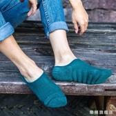 襪子男船襪短襪籃球運動防滑隱形加厚毛巾襪復古棉質低幫毛圈秋冬