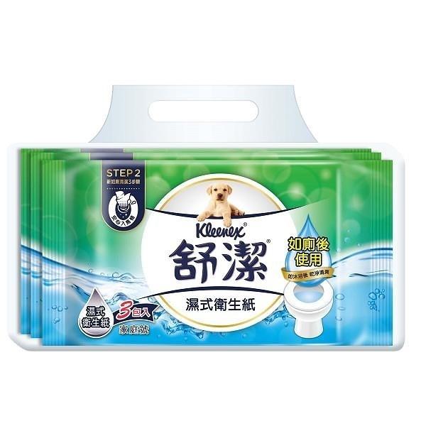 【南紡購物中心】【舒潔】濕式衛生紙40抽(3包X12串/箱)
