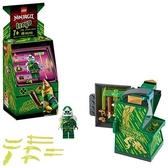 LEGO 樂高 NINJAGO Lloyd Avatar - Arcade Pod 71716 迷你街機 (48 件)