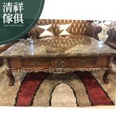 【新竹清祥傢俱】FLT-30LT05-法式新古典石面大茶几 (150公分賣場)新古典 客廳 茶几 置物 儲物 設計師