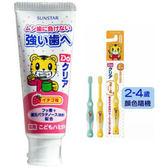 【日本SUNSTAR】巧虎兒童牙膏-草莓(70gX3入)+牙刷(2~4歲)*6