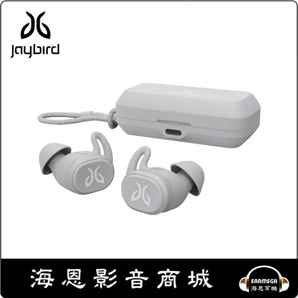 【海恩數位】美國 Jaybird Vista 真無線運動耳機 通過MIL-STD-810G 美軍軍規認證 灰色