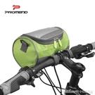 自行車車前包車把包手機包山地車掛包單車頭包前梁包騎行裝備配件 阿卡娜